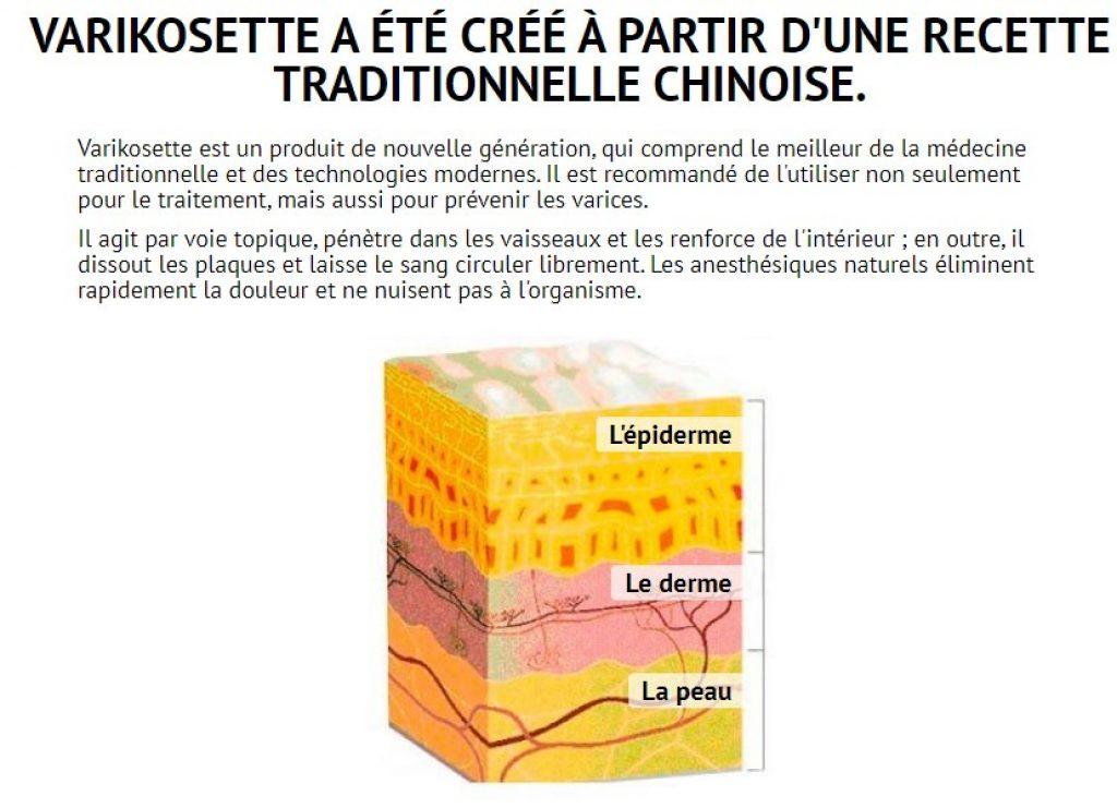 ᐉ Varikosette en Pharmacie - [50% de Réduction] Prix..